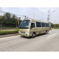 Buy cheap japan mini car 30seats 2016 2017 used Toyota coaster for sale with cheap price from wholesalers