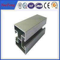Quality High Power solar panel mounting aluminium extrusion rails with ISO certificate for sale