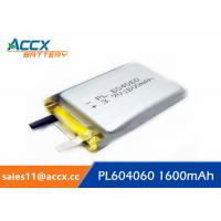 Quality 604060pl 3.7v 1600mAh lithium polymer battery for sale for sale