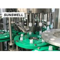 Quality Sunswell Yoghurt Pe Bottle Kcup Filling Sealing Machine PE bottle for sale