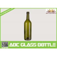 Quality 750ml wine glass bottles round shape for sale