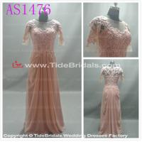 Quality Red bridesmaid dress prom dress evening dress#AS1476 for sale