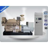 Quality 440Kw / 550 Kva Cummins Engine Diesel Generator Set With Stamford Aternator for sale