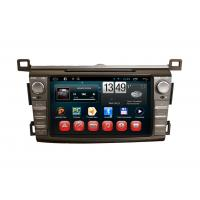 Quality Dual Zone 2014 RAV4 Toyota GPS Navigation System with RDS ISDB-T DVB-T BT SWC for sale