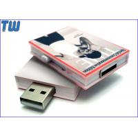 Buy cheap Sliding Book Shape 1GB Jump Drive USB Memory Device Full Plastic from wholesalers