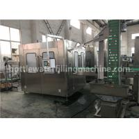 China 2 in 1 Monoblock Sunflower Oil Filling Machine / Cooking Oil Filling Machine on sale
