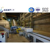 Quality Chaint Pulp Mill Machinery Stainless Steel For Stock Preparation High Performance for sale