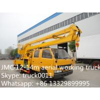 Quality hot sale JMC 12m-14m aerial working platform truck, JMC overhead working truck for sale for sale