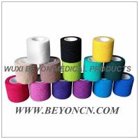 Buy cheap Coloured Premium Hand Tear Kinesiology Sports Tape Bandage For Joint Muscle Wrap from wholesalers