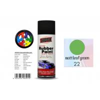Buy cheap Leaf Green Color Removable Rubber Spray Paint For Plastic Against Moisture from wholesalers