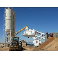 China YHZS75 Mobile Concrete Mixing Plant , Mobile Batching Plant 75m3/H Productivity on sale
