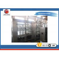 Quality Automatic Mango / Orange Fruit Juice Production Line , Aseptic Beverage Bottling Equipment for sale