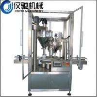 Quality automatic bottle can tin goat milk powder packing machine price for sale