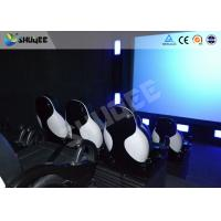 Quality Full 7d Cinema System Solutions , Simple To Install And Easy To Maintain Dynamic Chair for sale