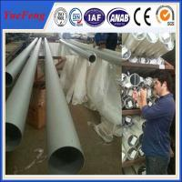 Quality 6063 T5 big size aluminum tube used in bridge for sale