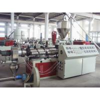 China 250kg PVC Granules Making Machine / PVC Hot Pelletizing Machinery with CE and ISO Approved on sale