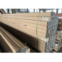 China Square Extruded Aluminum Tube Pipe High Hardness For Construction Buildings on sale