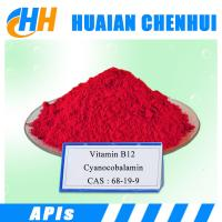 China Animal Pharmaceuticals Vitamin Cyanocobalamin Vitamin b12 feed grade raw material on sale