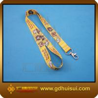 Buy cheap polyester heat transfer lanyard from wholesalers