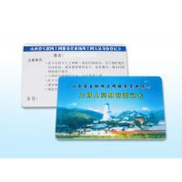 Quality Color Printing Intelligent Card for sale