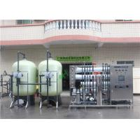 Quality 8T FRP Drinking Water Ro Plant Industrial Ro Unit For Chemical Blending for sale