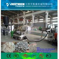 Quality High quality plastic recycling granulation machine/granulator price/plastic granules machine for sale