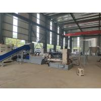 Quality High Efficiency Plastic Film Recycling Machine / Waste Compactor Machine for sale