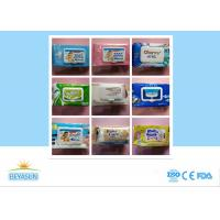 Buy cheap Sanitary Disposable Wet Wipes For Adults , Natural Personal Wipes Flushable from wholesalers