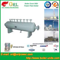 Quality Coal Fired Boiler Mud Drum Boiler Equipment Hot Water Steam Output for sale