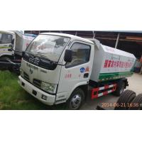 Buy China 1 ton ChangAn brand 4x2 gasoline small garbage collection vehicle at wholesale prices
