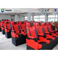 Quality Pu Leather Imax Movie Theater , Electronic Dynamic 4DM Motion Chair 4D System for sale