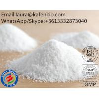 Buy cheap High Purity Feed Additives Guanidineacetic Acid Raw Powder Veterinary Drugs CAS 4337-33-1 from wholesalers