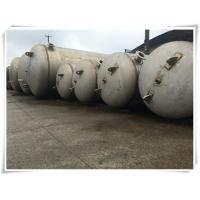 Buy Carbon Steel Vertical Air Receiver Tank For Water Treatment High Volume at wholesale prices