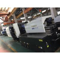 Quality 250 Ton Injection Moulding Machine / Thermoplastic Injection Molding Machine 2580kN for sale