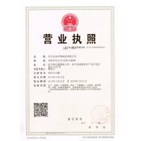 HEBEI DA SHANG WIRE MESH PRODUCTS CO.,LTD. Certifications