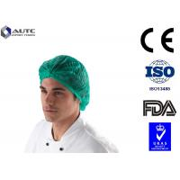 Quality Cloth Surgical Disposable Medical Caps , Surgical Skull Caps Dustproof For Men for sale