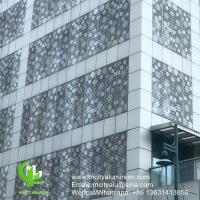China Decorative Aluminum Facade Panels Metal Weatherboard Cladding  , Exterior Facade Panels on sale
