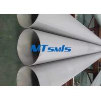 Quality Mechanical Structure Industry Duplex Steel Pipe ASTM A789 / 789M 3 / 4 Inch S32205 for sale