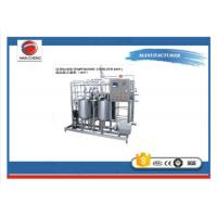Quality Stainless Steel CIP System In Food Industry , Industrial Automatic CIP System for sale