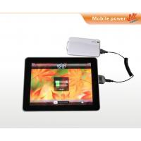 Quality Rechargeable 2000 mAh DC 5.5V Ihone 4s, MP4, IPAD Portable Emergency Charger for sale