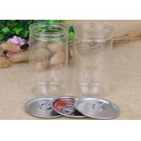 China SGS QS Transparent Bean Plastic Pet Jars 38g 92 Mm Height Yellow on sale