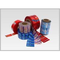 Buy cheap Safe PVC Stretch Film Wrap Around Labels For Water Bottles , 8 Colors Printing from wholesalers