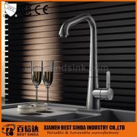 China New brass desk mounted wash basin faucet for kitchen on sale