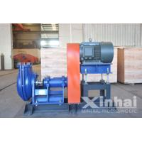 Quality Mining Corrosion Resistant Coal Slurry Pump , Mining Machinery for sale