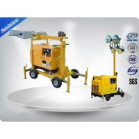 Buy cheap 4kw Mobile Light Tower from wholesalers