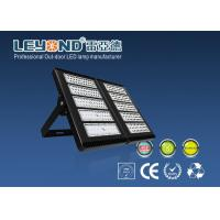 Buy cheap High Power 500 Watt Football LED Stadium Light 1000W Replacement with Meanwell Driver from wholesalers