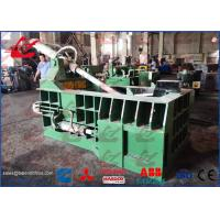 China Smallest Hydraulic Metal Baler for Light Scrap Aluminum steel shavings chips on sale