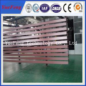Quality Brown color powder coating extrusion aluminium, aluminium profile extrusion for sale