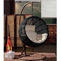 Quality China Egg Chair Swing rattan furniture for sale