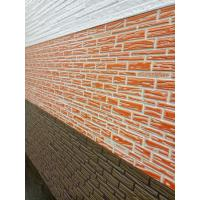 Buy Brick/ Stone Pattern Wall Panel for Exterior Building Wall Cladding at wholesale prices